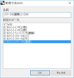 plan2_2_2